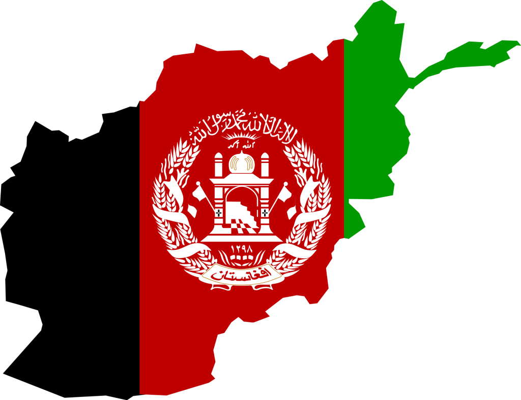 Flag_map_of_Afghanistan2png